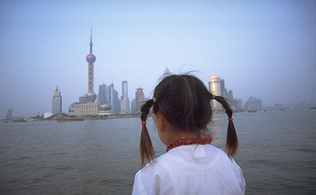 Shanghai, Pudong View