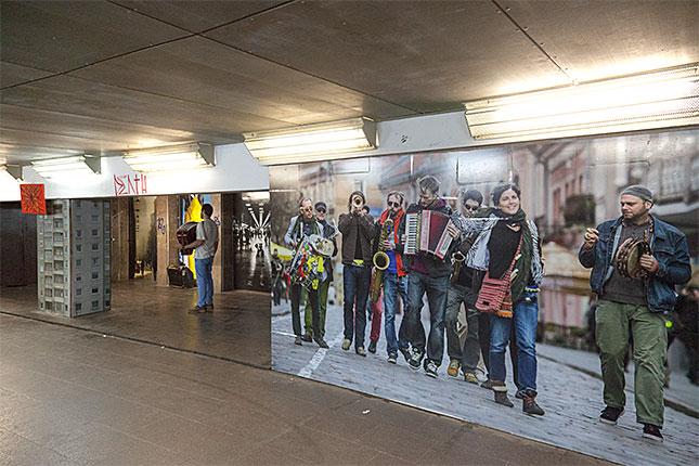 Kaunas, Music Tunnel