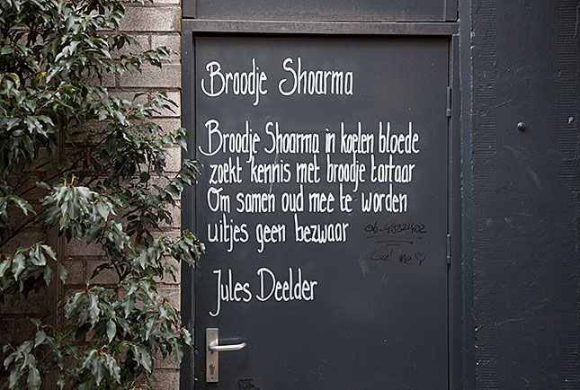 Enschede, Stadsgravenstraat