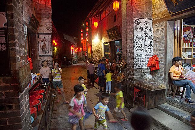 Huangyao, Main Street 2